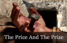 price and prize